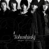 200611088thsinglemiss_you+dvd[1].jpg